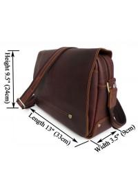 Классическая горизонтальная кожаная сумка на плечо 76035