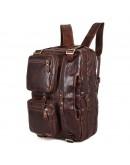 Фотография Универсальный кожаный вместительный портфель-рюкзак 77026Q