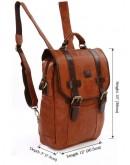 Фотография Модный молодежный рюкзак из натуральной кожи 77163