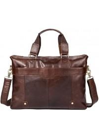 Коричневая мужская повседневная сумка FR3060
