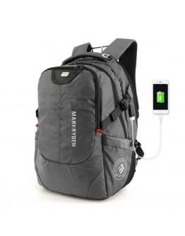Серый вместительный рюкзак Mark Ryden wander MR5783 gray