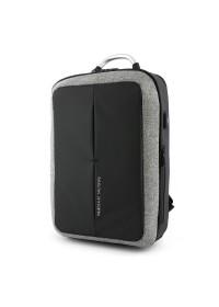 Удобный рюкзак мужской Mark Ryden Case MR6832 gray