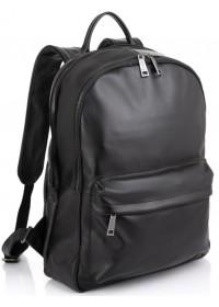 Удобный и вместительный кожаный рюкзак Tarwa GA-7273-3md