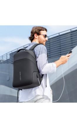 Мужской рюкзак с плащем Mark Ryden Chitin MR9068