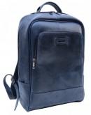 Фотография Синий рюкзак из натуральной винтажной кожи Newery N1003KB